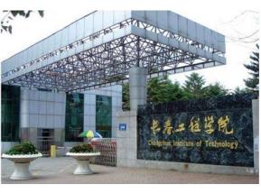 长春市加华教育培训学校欢迎长春工业大学领导前来视查